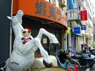 ばぶちゃん謎の白馬に乗って登場