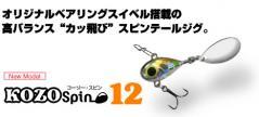 m_kozo12.jpg