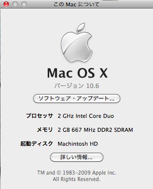 スクリーンショット(2009-09-06 11.17.26)