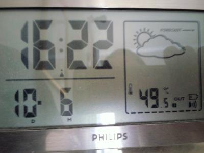 灼熱っ49度