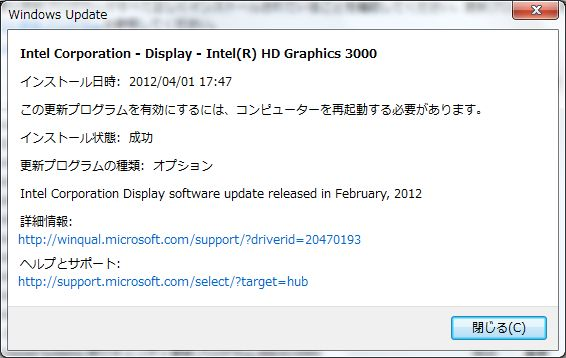 04b-WindowsUpdate.jpg