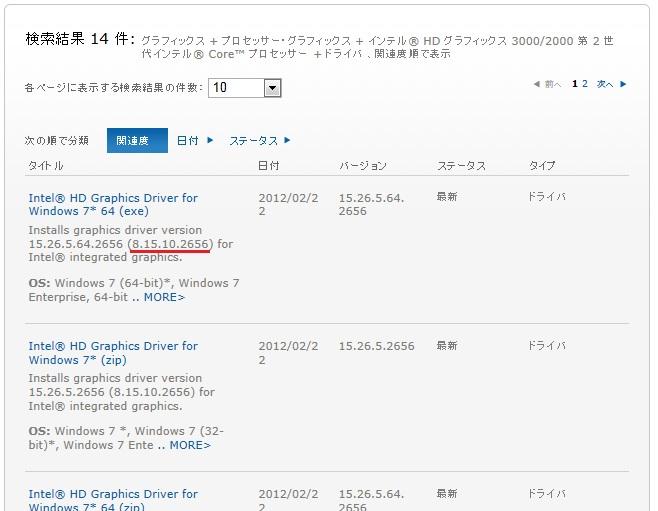 07-search2.jpg