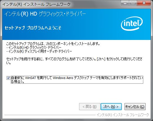 10-Run2.jpg