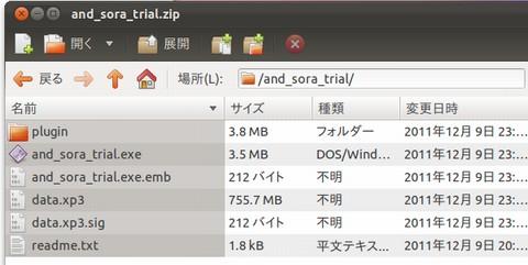 10-trialzip.jpg