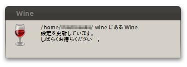 13-Wineread.jpg