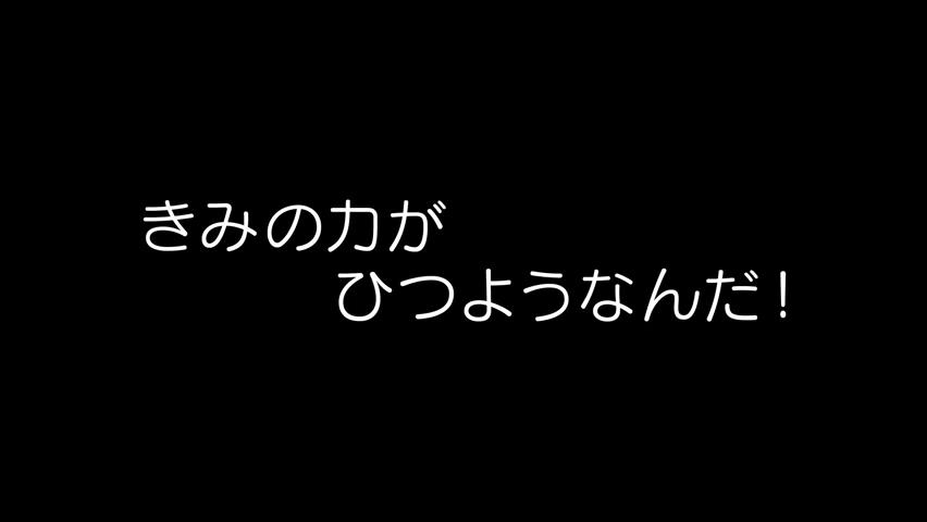 リトルバスターズ!アニメ化決定!!Key Official Homepage._000006507