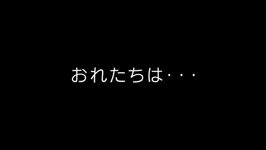 リトルバスターズ!アニメ化決定!!Key Official Homepage._000027236