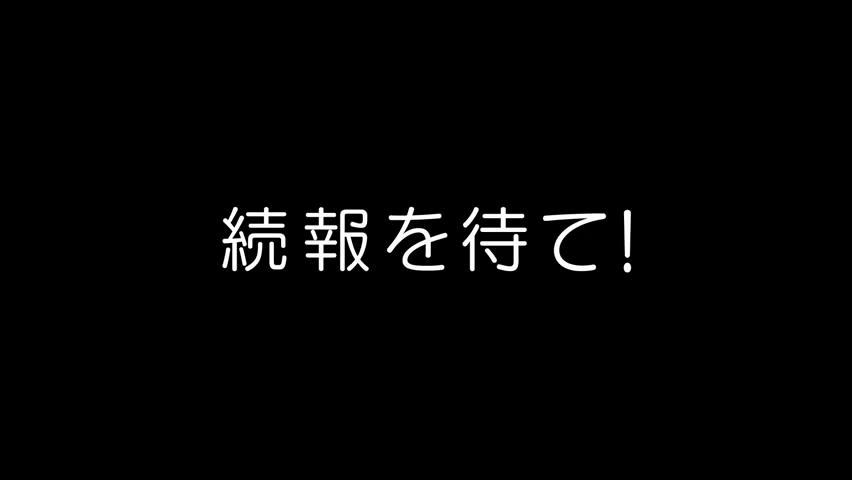 リトルバスターズ!アニメ化決定!!Key Official Homepage._000073323