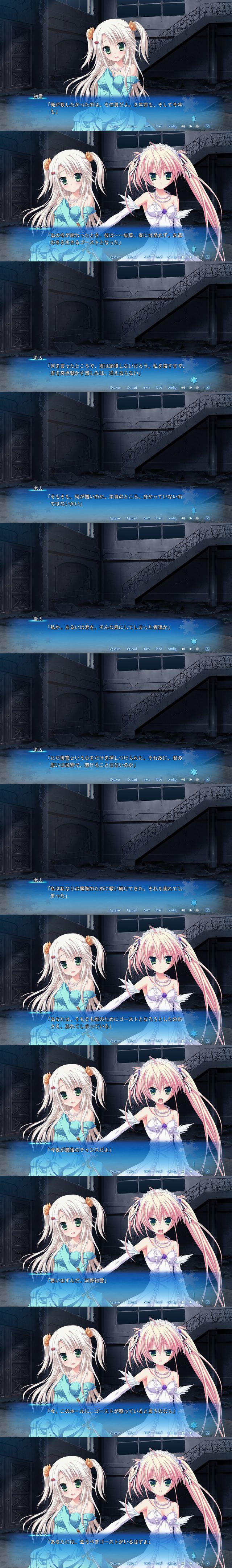 Blog-hatsuyuki17-2.jpg