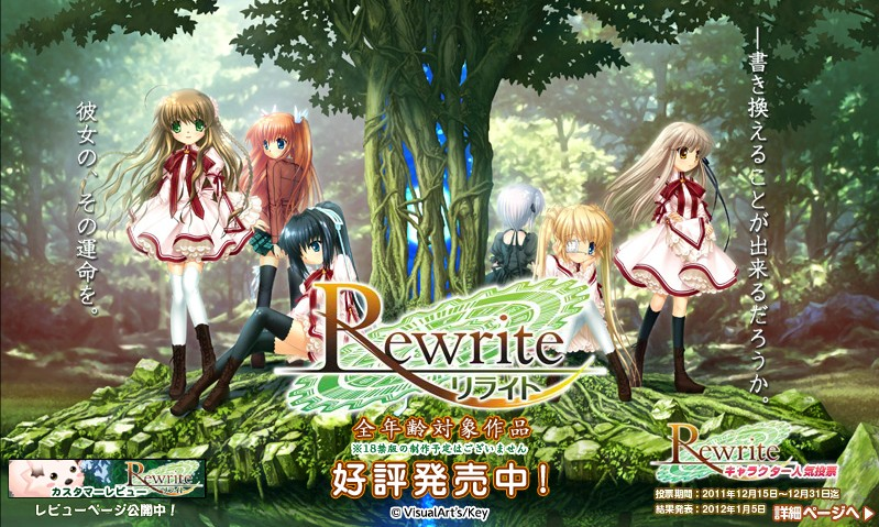 Rewrite Official WebSite