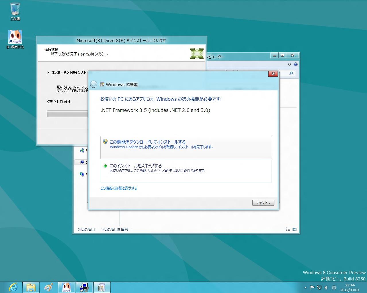 Win8CP-DirectX.jpg