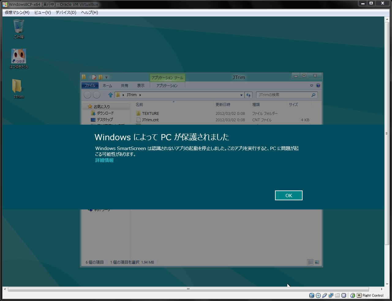 Win8CP-JTrim.jpg