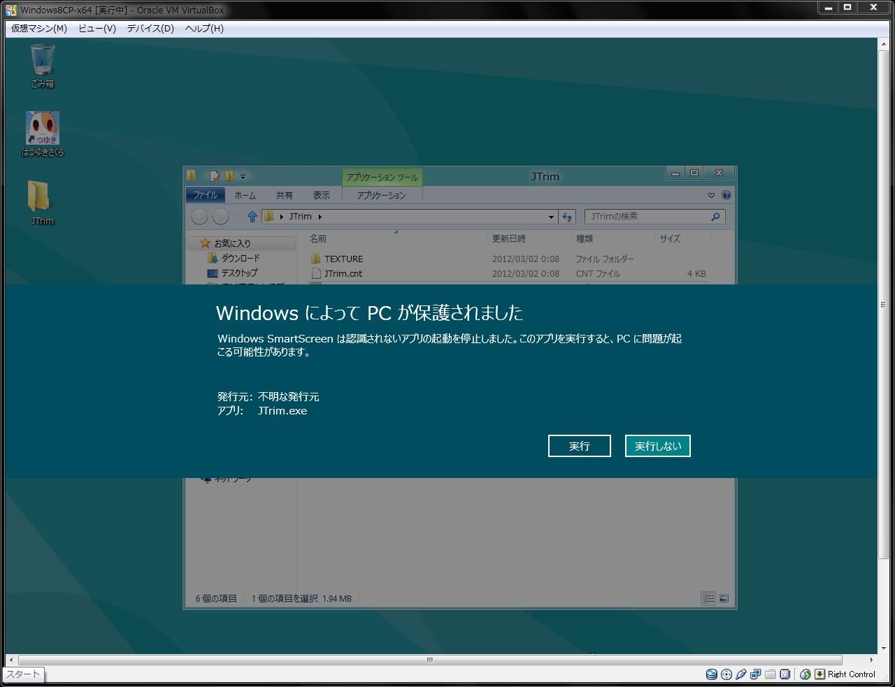 Win8CP-JTrim2.jpg