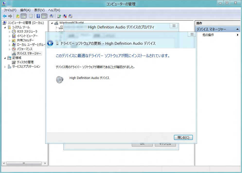 Win8CP-audio4.jpg