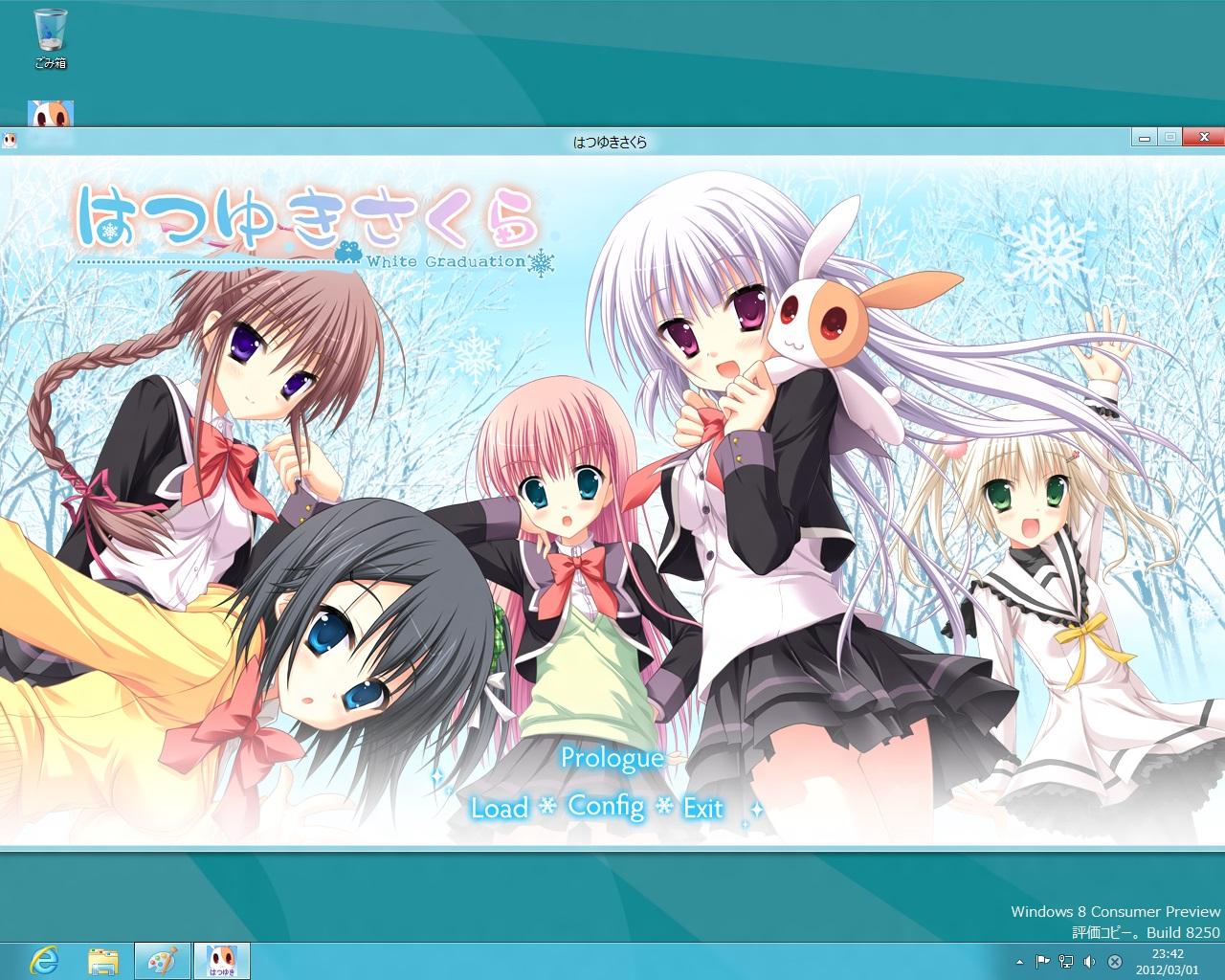 Win8CP-hatsuyuki3.jpg