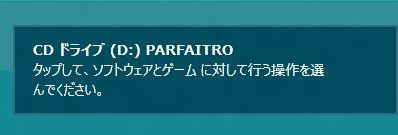 Win8CP-parfaitRO.jpg