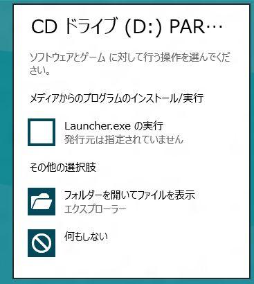 Win8CP-parfaitRO2.jpg