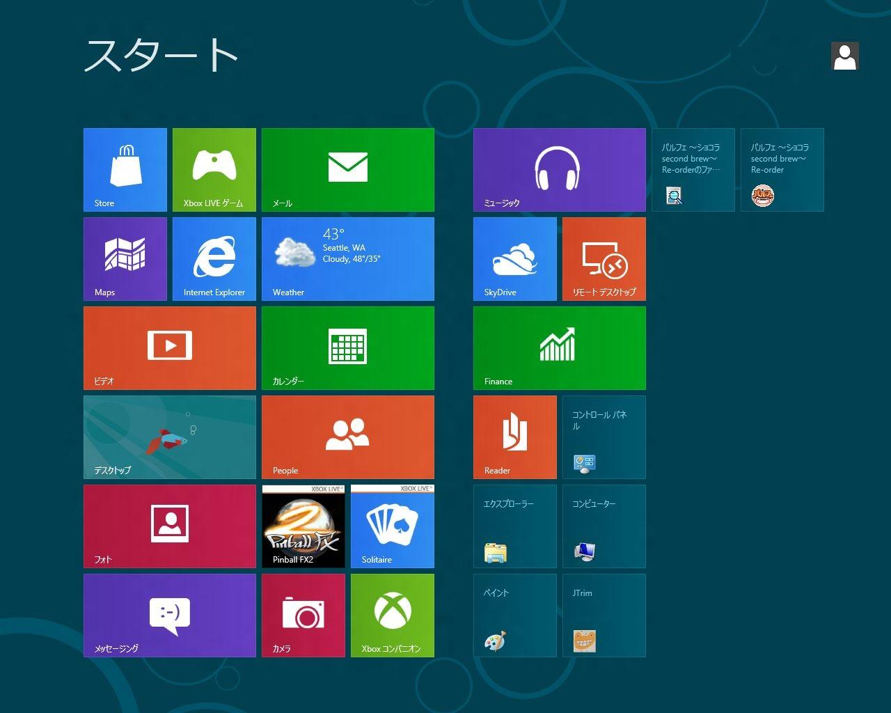 Win8CP-parfaitRO5-2.jpg