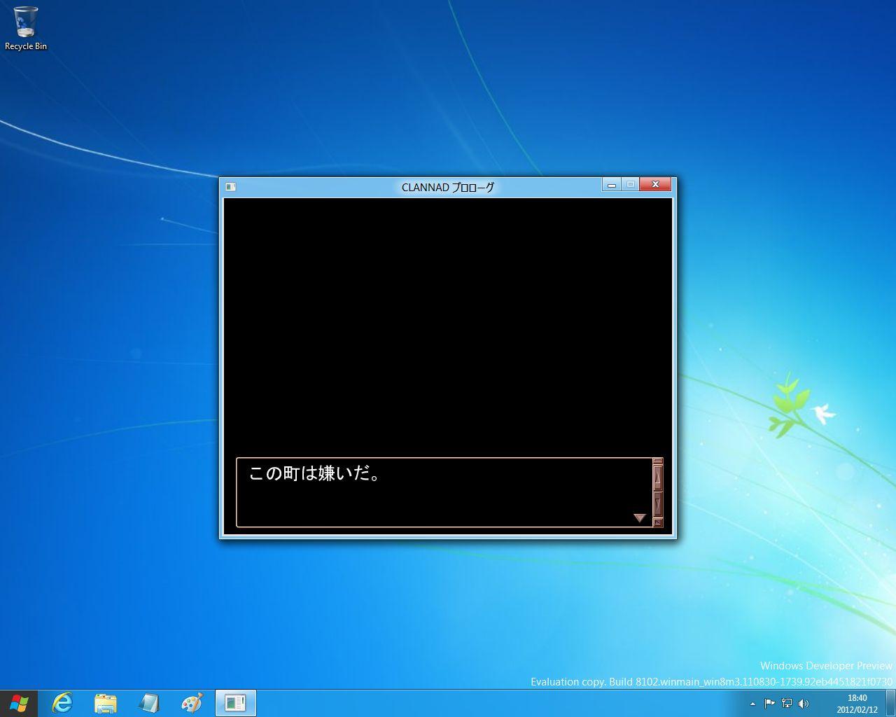 Win8DP-CLANNAD.jpg