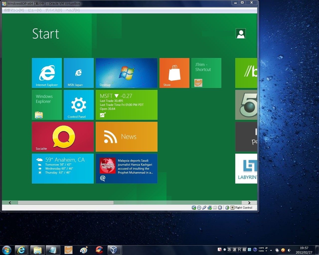 Win8DP-desktop2.jpg