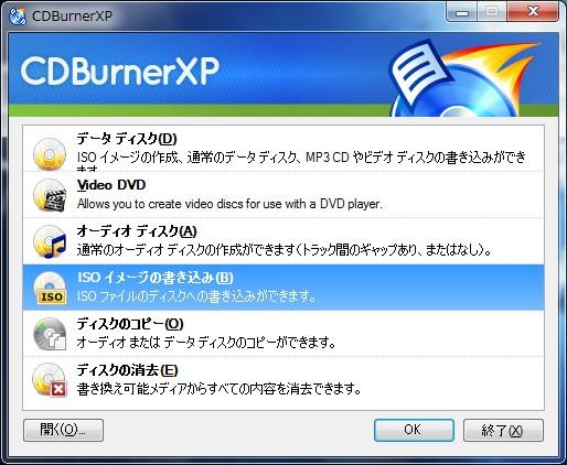 ubuntu-CDBXP.jpg