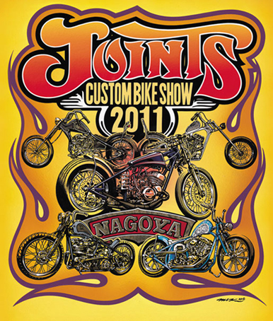joints2011