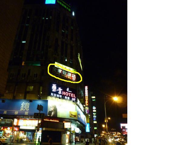 snap_basyumi_200910418018.jpg