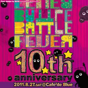 battle10th