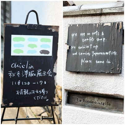 kagurazaka.jpg