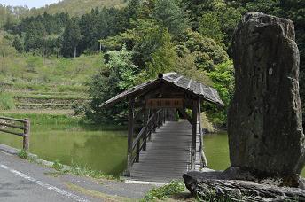 弓削神社1