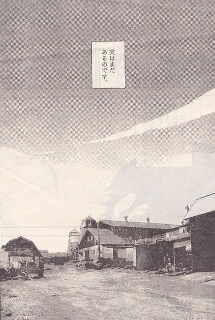 090913-2.jpg