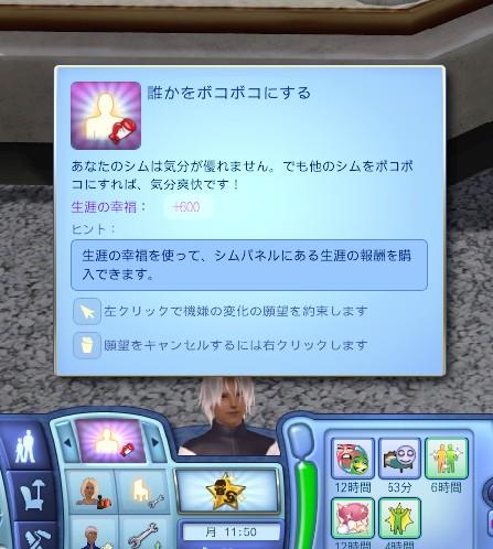 2011y08m19d_110002591.jpg