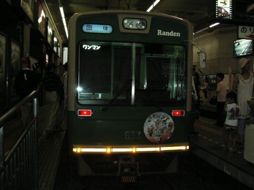 keigamura7.jpg