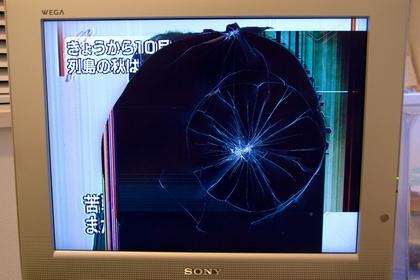 20091001-IMGP8629.jpg