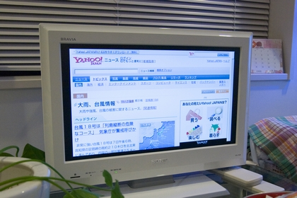 20091007-IMGP8691.jpg