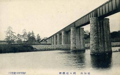 蛇ケ端鉄橋