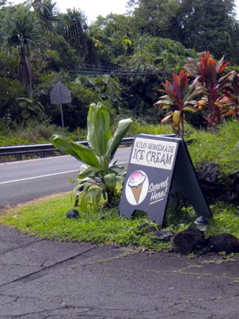 20091024hiloicecream1.jpg