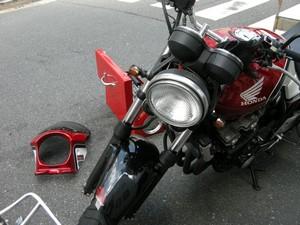 200908071320.jpg