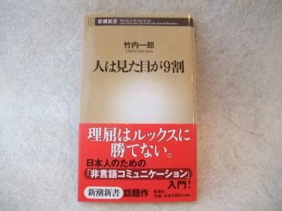 DSCF8652.jpg