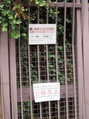 精華小学校3