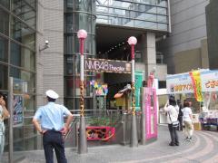NMP48劇場