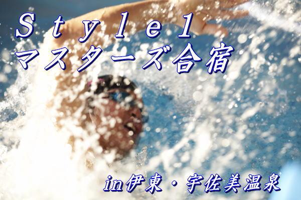 20090920a.jpg