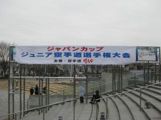 2012030901