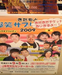 2009090516110000_convert_20090907112930.jpg