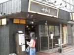 tsujita_misonosyo01.jpg