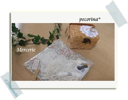 merce2403