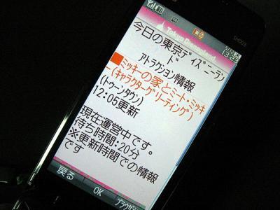 IMG_ch2222.jpg