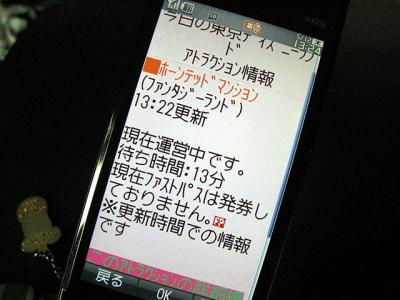 IMG_ch3333.jpg