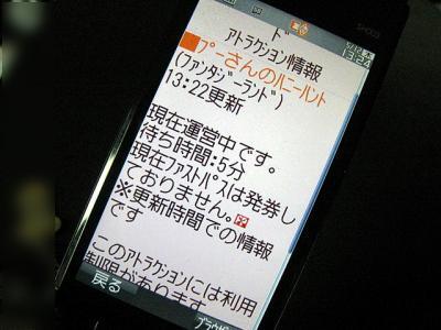 IMG_ch4444.jpg