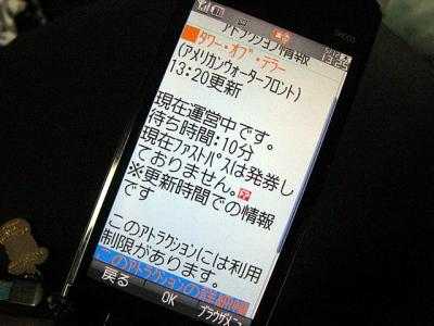 IMG_ch6666.jpg